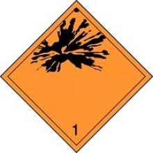 Знак опасности № 1