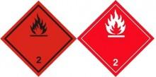 Знак опасности № 2.1